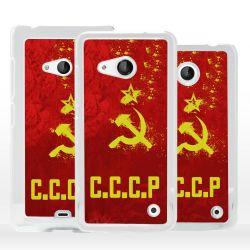 Cover bandiera URSS Russia Sovietica per Nokia Microsoft Xiaomi