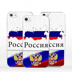Cover bandiera Russia per iPhone