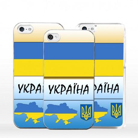 Cover bandiera Ucraina per iPhone
