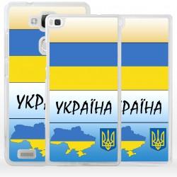 Cover bandiera Ucraina per Huawei