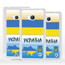 Cover bandiera Ucraina per Microsoft Nokia Lumia