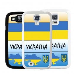 Cover bandiera Ucraina per Samsung